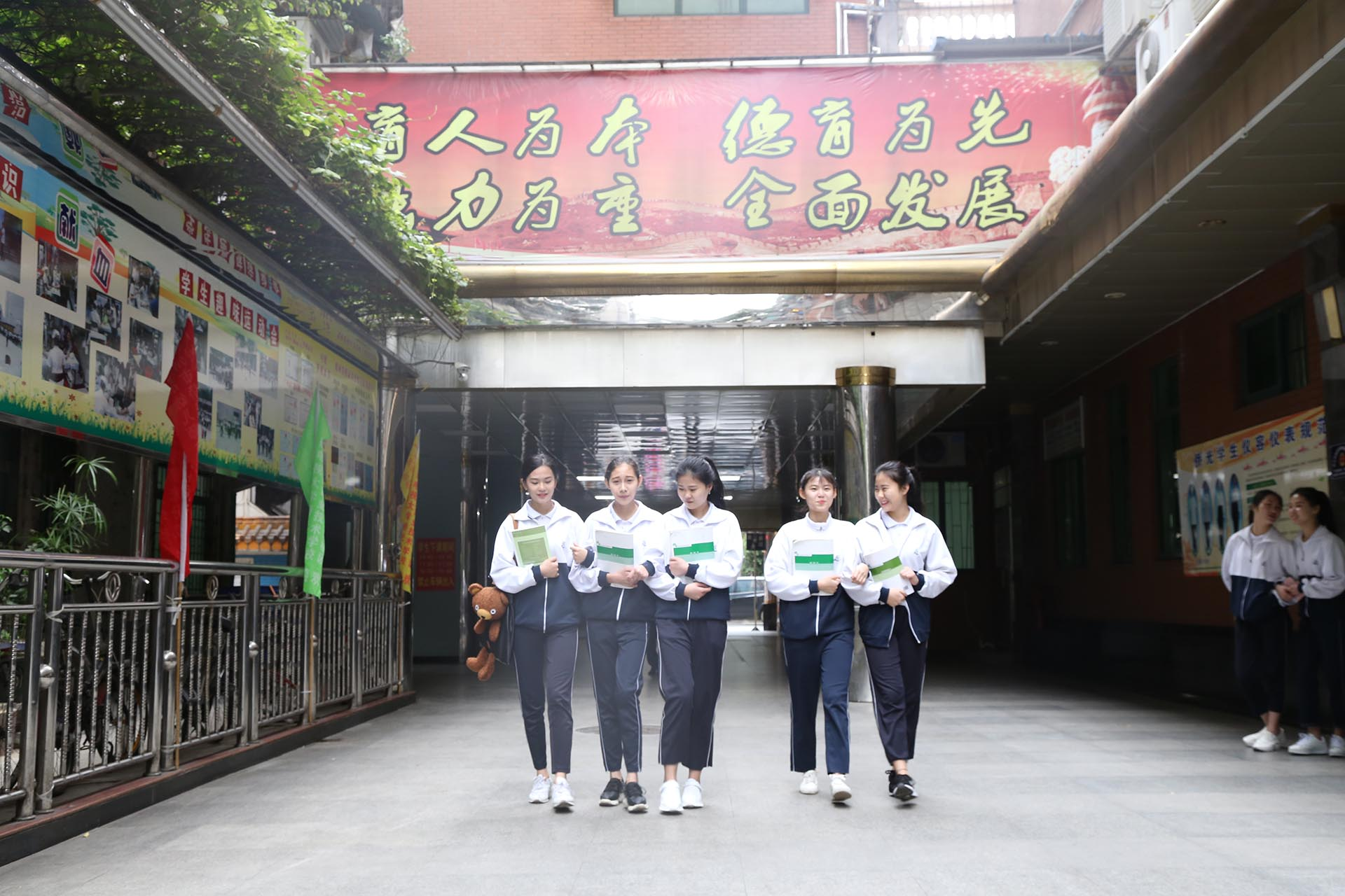 广州高四补习班