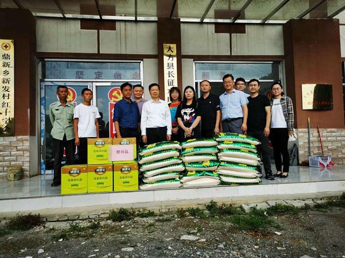 侨光学院再次参加对贵州毕节大方县鼎新乡新发小学对口扶贫纪…