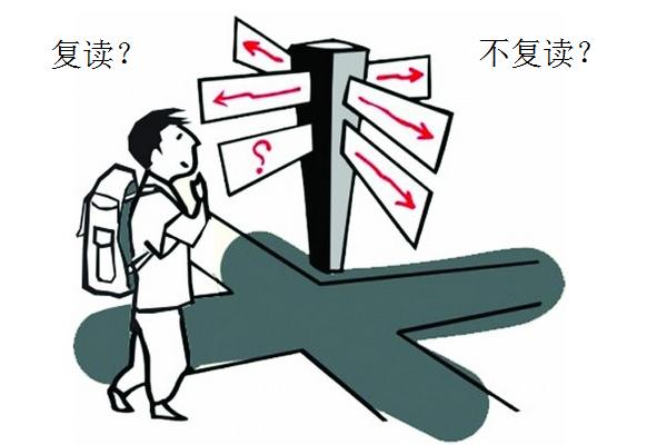 广州高考复读