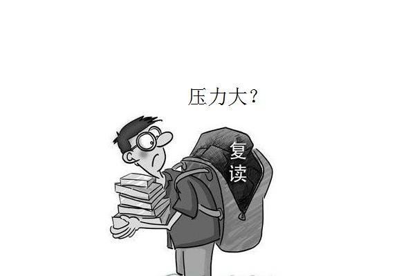 广州高考复读班