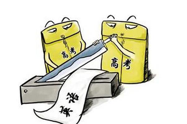 广州高考怎么复读