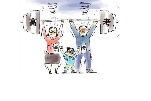广州高考复读名校