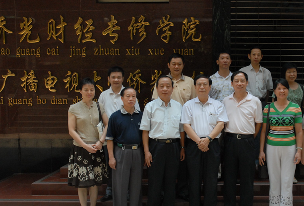 广州高考复读机构
