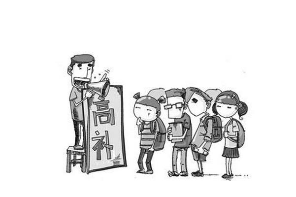广州高考复读学校
