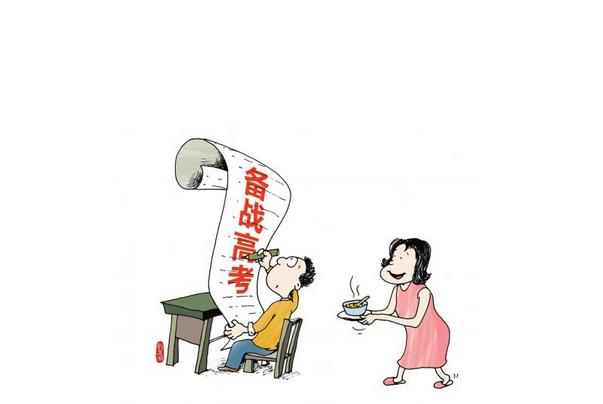 广州复读学校