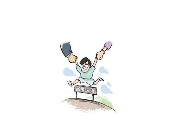 广州高考复读生,广州高考复读