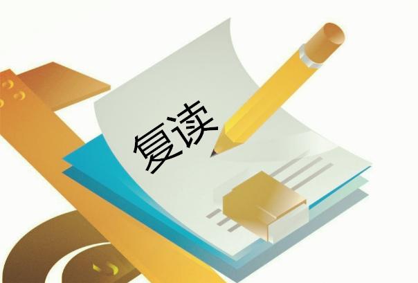 高三复习计划,广州复读生高考心态,广州侨光书生