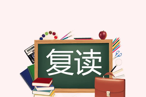 广州复读学校,高考落榜要不要复读,广州侨光书生