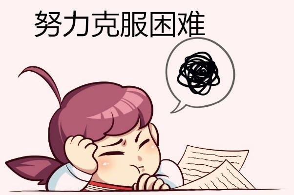 广州复读学校|高三高考复读