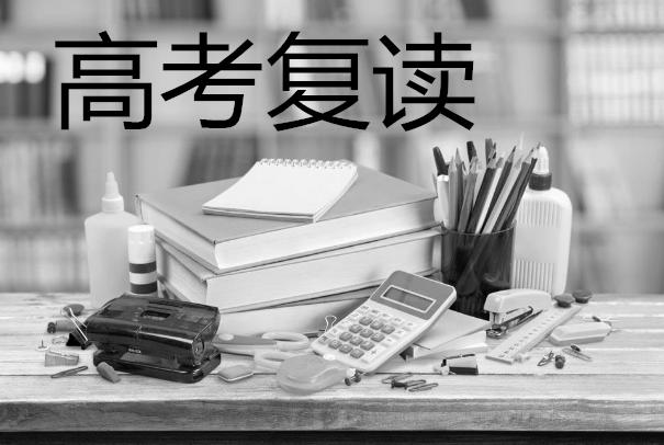 广州复读学校,广州高考复读培训班,广州侨光书生