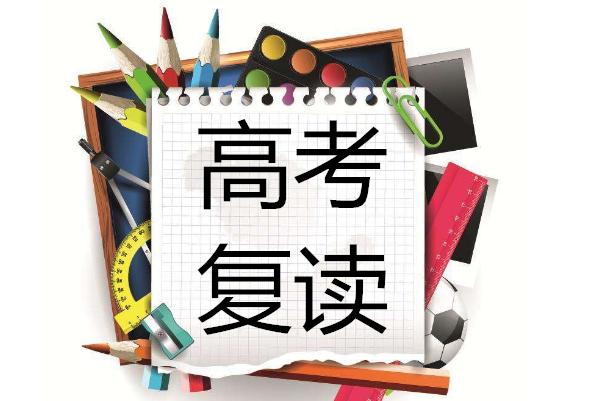 广州高考复读学校,广州高考生复读,广州侨光书生
