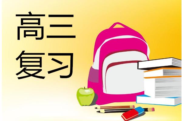高考落榜找学校,广州侨光书生