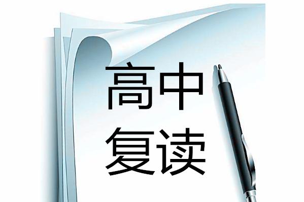 高三复习计划,广州侨光书生