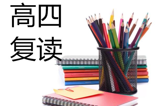 高考复读生,广州侨光书生
