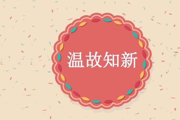 广州复读学校,广州侨光书生