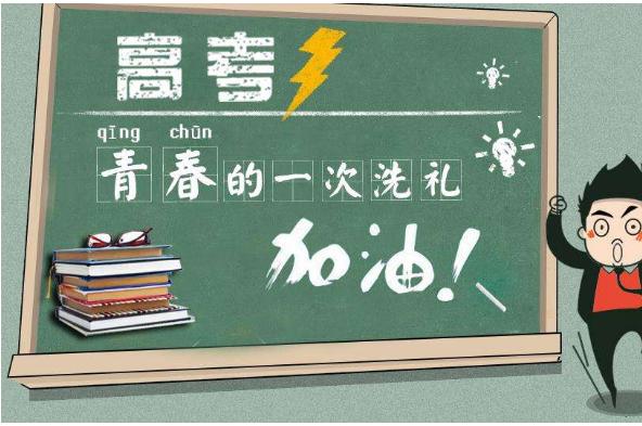 广州高考复读学校,广州复读学校