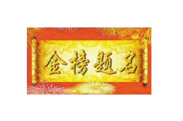 广州复读学校,广州高考复读学校