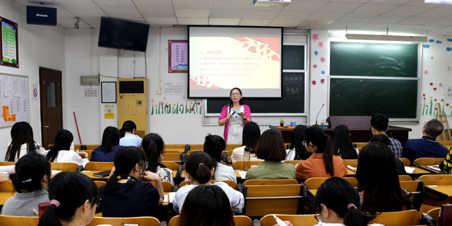 侨光教育集团